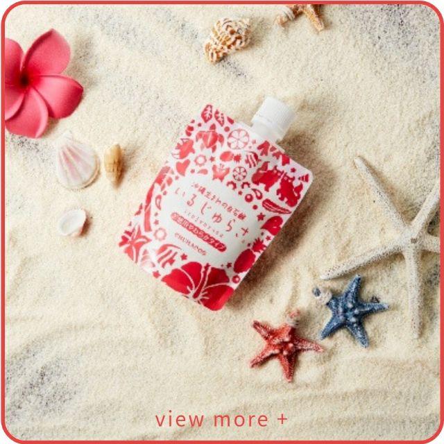 日本俏樂斯~淨白美人沖繩海泥潔顏乳(120g/贈送起泡網+隨機再送俏樂斯贈品喔~)