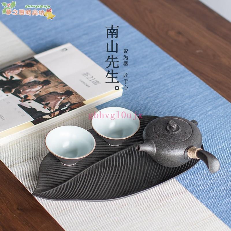 南山先生 禪風黑陶宛若一壺二杯 功夫茶具日式側把壺茶杯茶具套裝