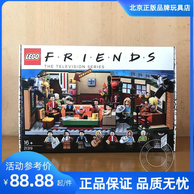 新品 樂高 LEGO 21319 積木拼插 IDEAS系列 老友記 中央公園咖啡館套裝