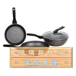 韓國限定PN楓年花崗石鍋具組 台北市