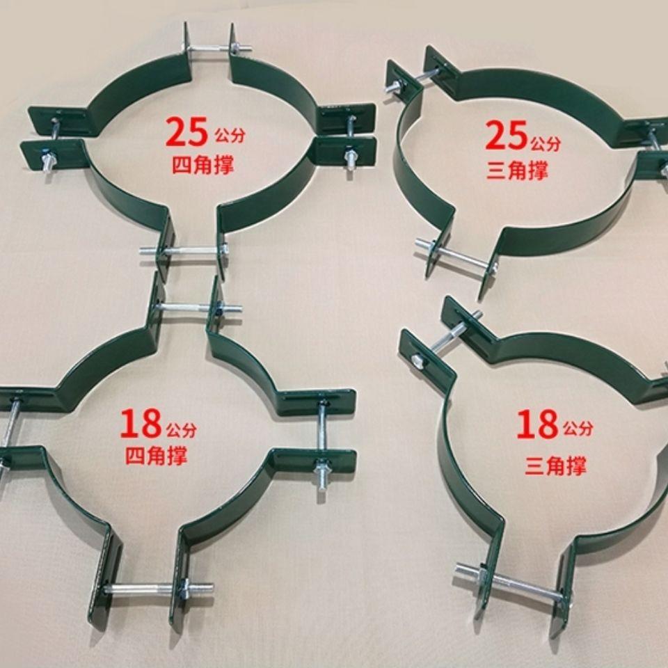 樹木鋼管支撐鐵抱箍支架固定器套環卡扣園林綠化配件