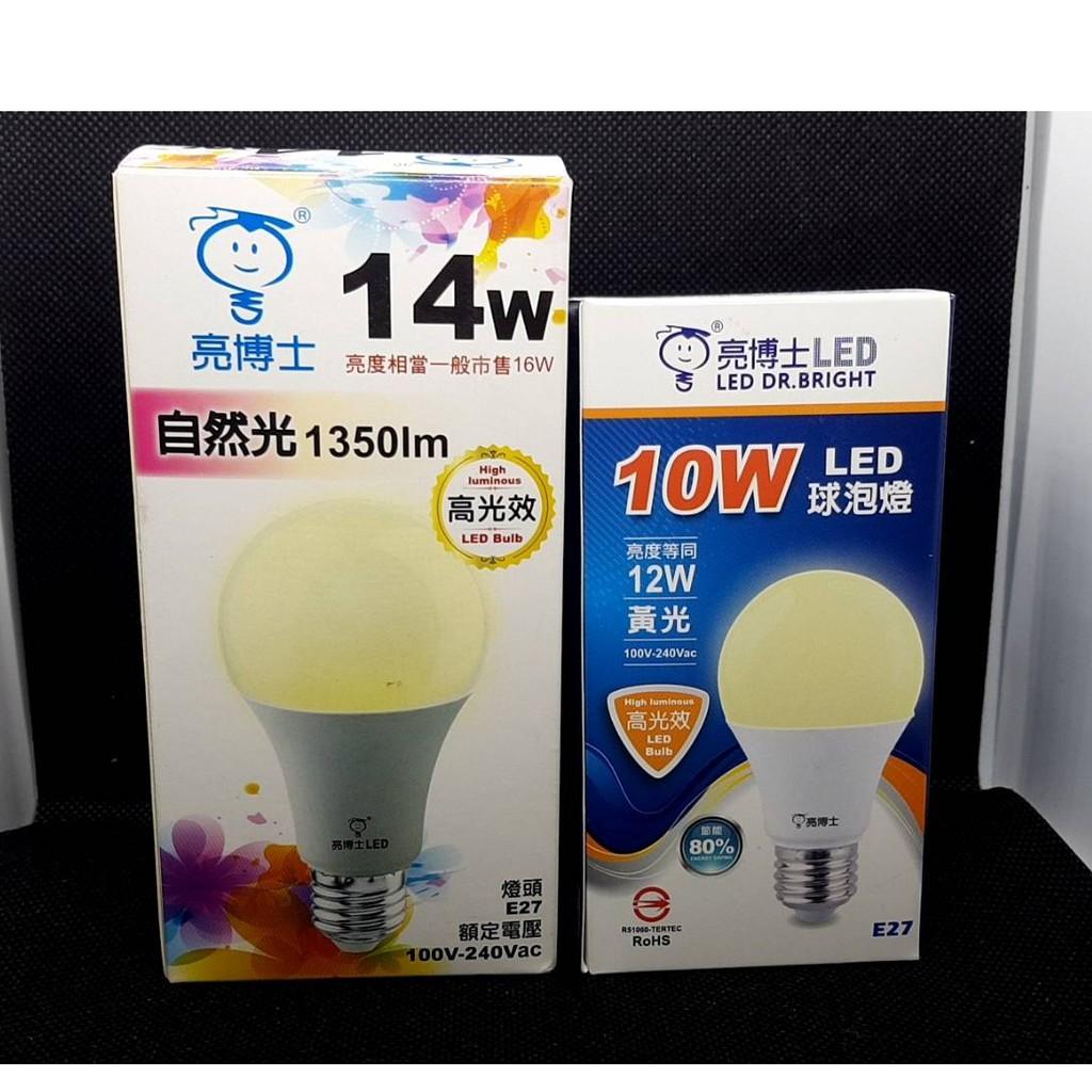 (U LIGHT) 亮博士 3W 5W 10W 14W LED 燈泡 迷你燈泡 (白 黃光 全電壓) E27