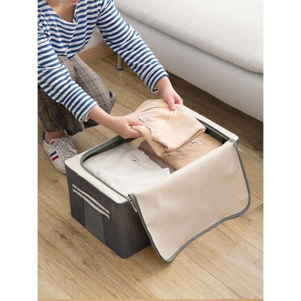 居家家 牛津布鋼架收納箱衣服儲物箱 布藝整理箱衣柜大號衣物箱子