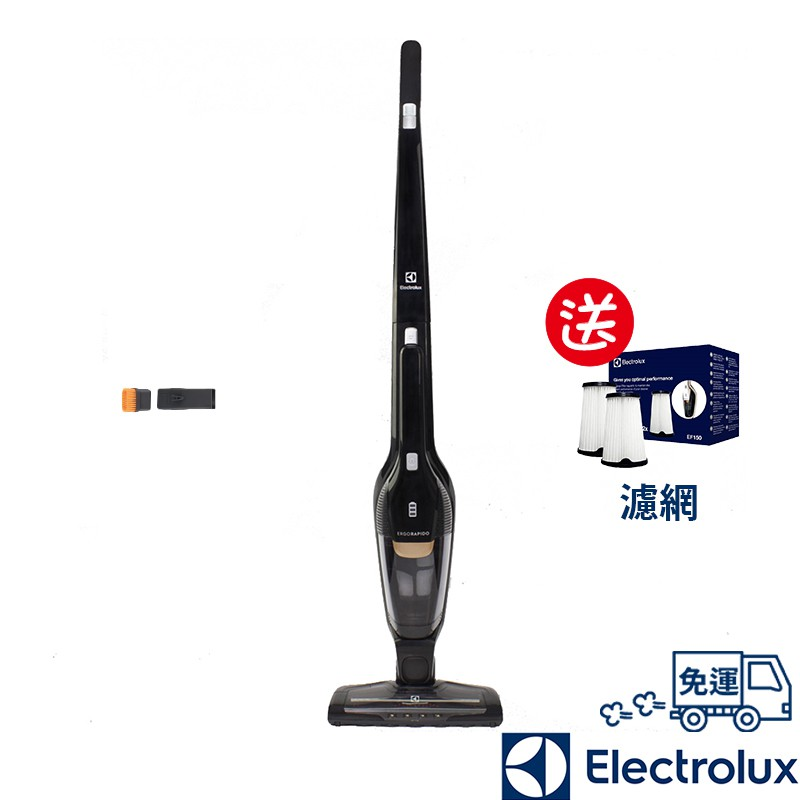Electrolux伊萊克斯 完美管家經典版HEPA吸塵器ZB3501EB【贈濾網EF150】