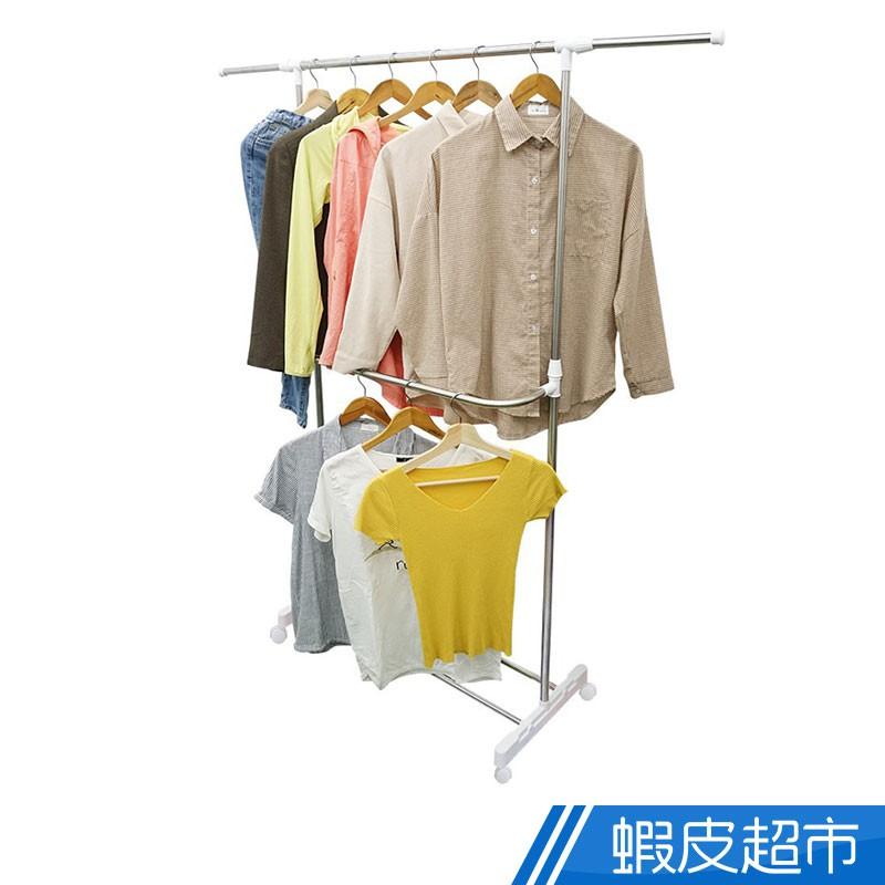 雙手萬能 不鏽鋼可伸縮單桿雙層衣架 晾曬 置衣架 掛衣架 曬衣架 收納 廠商直送 現貨