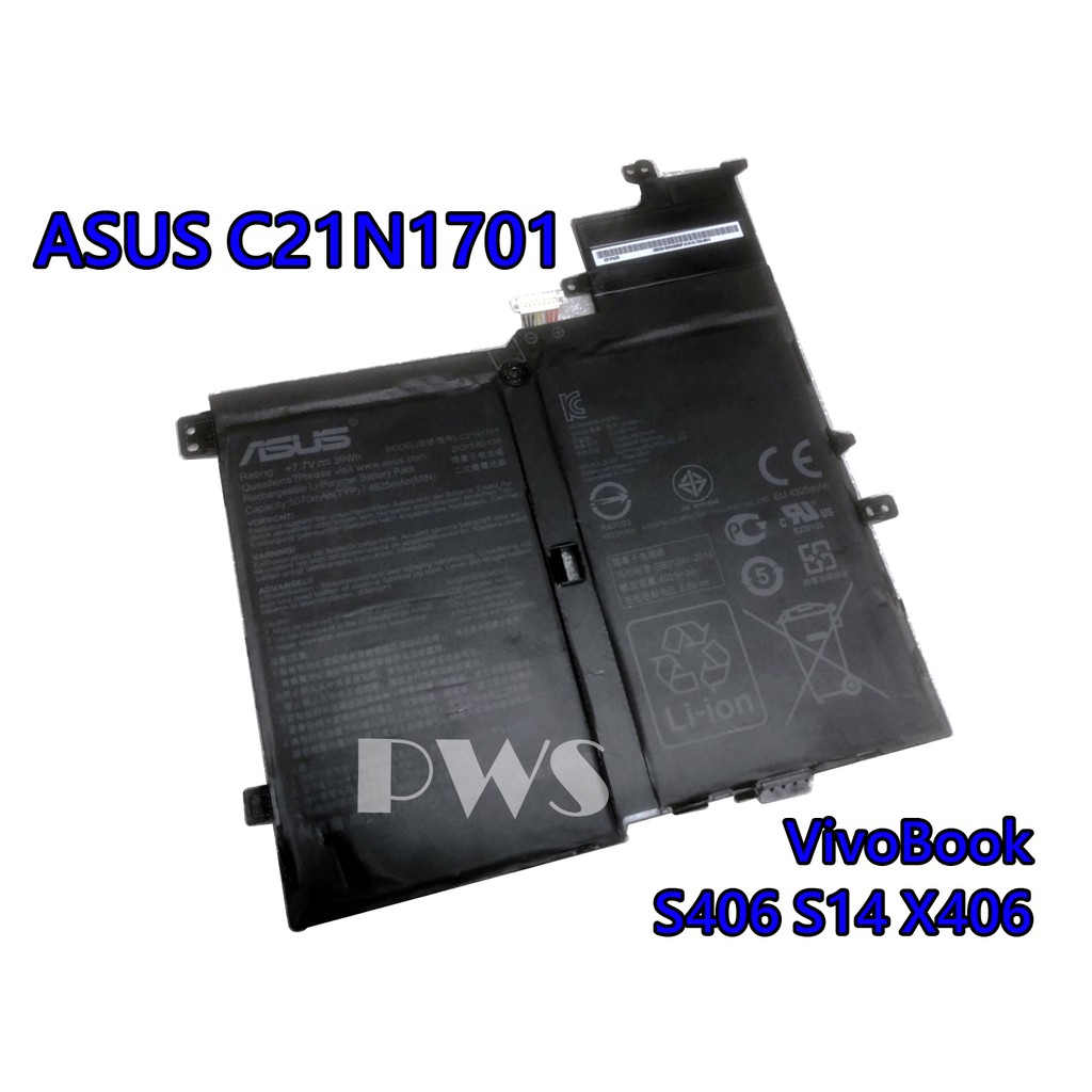 【全新華碩 ASUS C21N1701 原廠電池】 VivoBook S406U S14 S406 X406