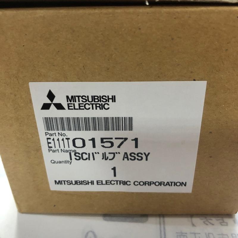 福特 Ford TIERRA 1.8  2.0 PREMACY  MAZDA 323 怠速馬達 IAC 慢速活門