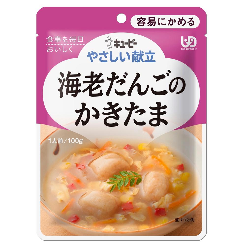 銀髮餐 銀髮粥 日本KEWPIE 介護食品 Y1-6鮮蔬滑蛋蝦丸100g(輕鬆咬) kewpie官方直營店