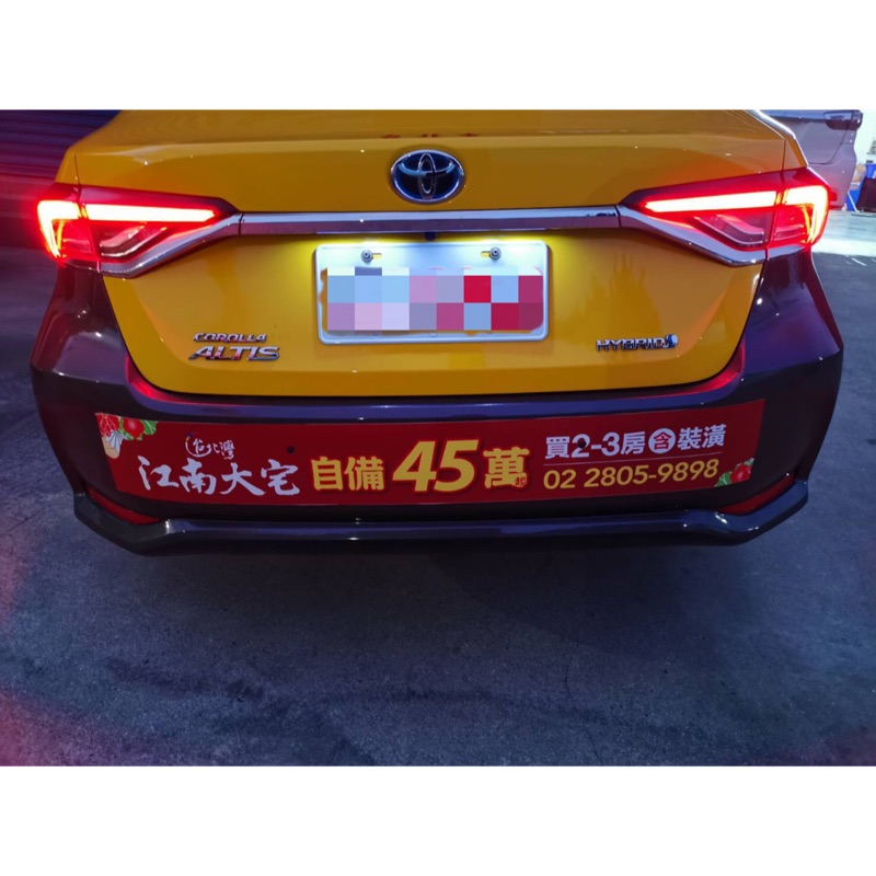 Toyota Altis 12代 油電原廠全新後保桿
