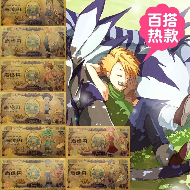 【東京奧運會】動漫2020禮物數碼手辦收藏品金箔鈔紀念品寶貝奧運會紀念鈔東京