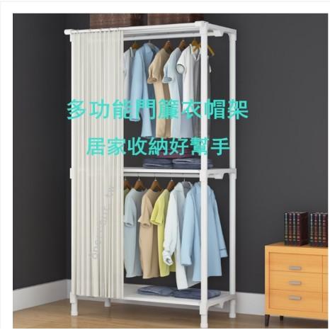 衣柜簡易布衣柜鋼管加粗加固單人布藝衣櫥組裝加厚鋼架收納掛柜子
