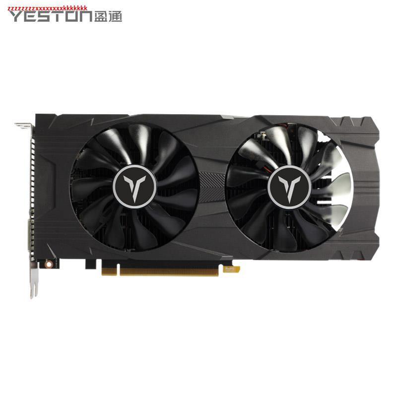 ✥❅﹉盈通GTX1650 4G顯存 1050Ti 臺式電腦游戲獨立吃雞電腦nvidia顯卡