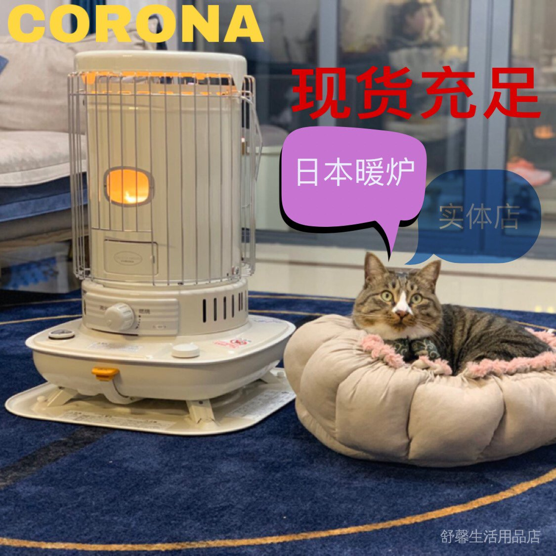 【220v】日本CORONA煤油爐6619新款SL6620取暖器家用露營燒烤戶外