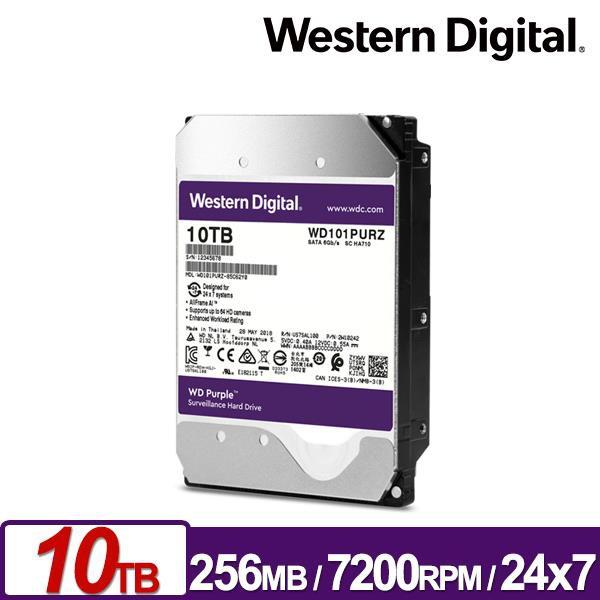 【現貨熱銷】WD102PURZ 紫標 10TB 3.5吋 監控系統硬碟 (AI) 內接式硬碟 10T 公司貨