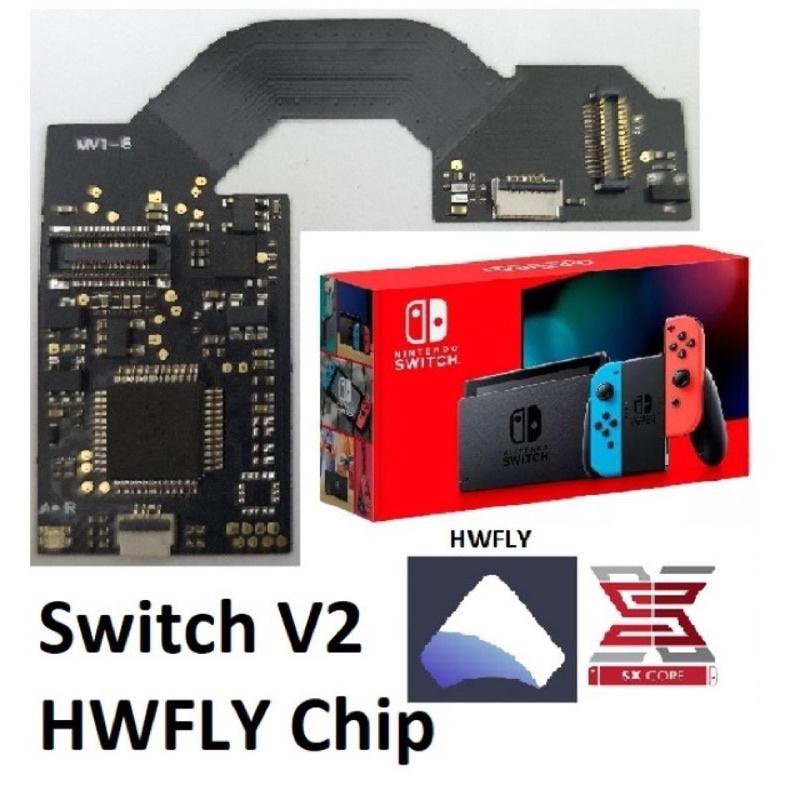 全場最低 Switch 全新 電力加強版 硬改 大氣層 13.0.0 代悍 軟改 維修