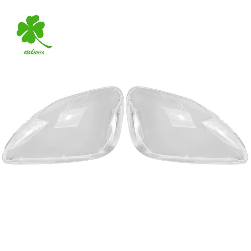 對於本田CRV 2005-2006右大燈殼燈罩透明透鏡蓋大燈玻璃蓋(乘客側)