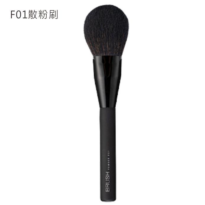 Solone大藝術家玩色F01散粉刷【佳瑪】