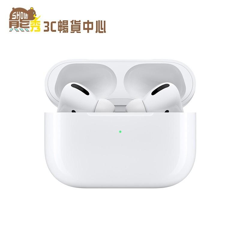 Apple AirPods Pro 搭配無線充電盒│【熊秀】│全新│灣公司貨│MWP22TA/A│原廠保固一年│免運