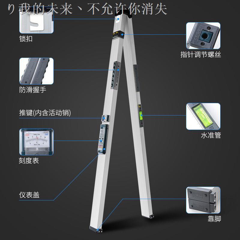 【台灣現貨】✶☁華昌測繪2米靠尺垂直度檢測尺 2M工程檢測尺驗房工具包7件套