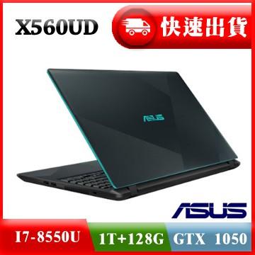 ASUS X560UD I7-8550+1050 2G+SSD+1TB FX504GD FX504GE