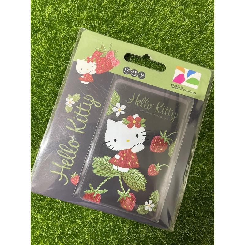 Hello Kitty 悠遊卡_草莓裝 黑色悠遊卡