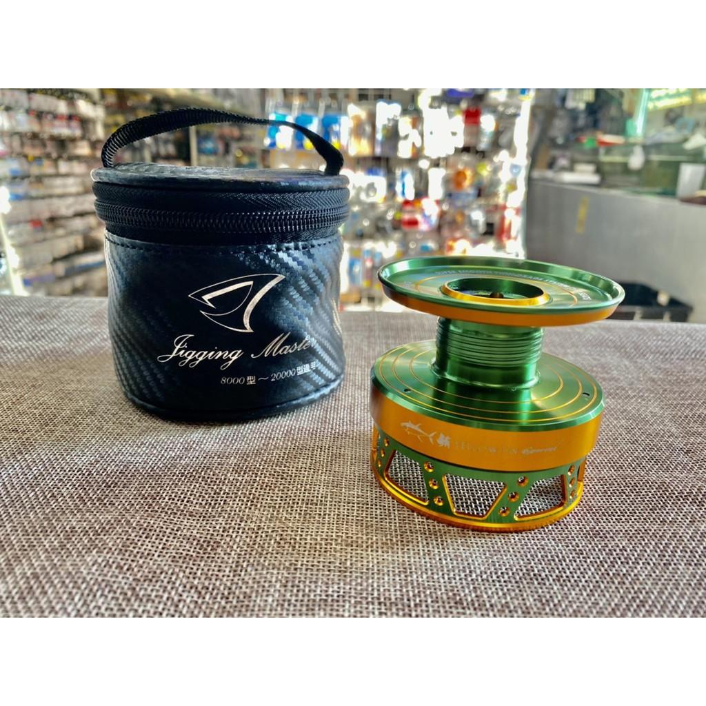 苗栗-竹南【聯合釣具】🌈Jigging Master  AG 捲線器替換線杯 適用8000型 / 16000型 祖母綠替