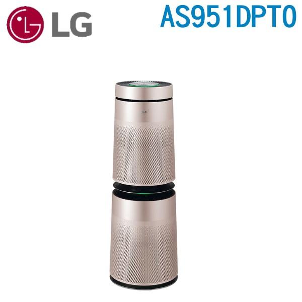 LG 樂金 可議價 PuriCare 360°空氣清淨機-雙層AS951DPT0 (金色)