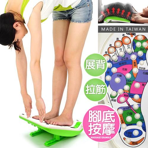 台灣製造!!足部按摩拉筋板(雙面用)P260-738挺背靠腰椎拉背器.腳底按摩器.多角度易筋板足筋板.背部伸展器瑜珈版