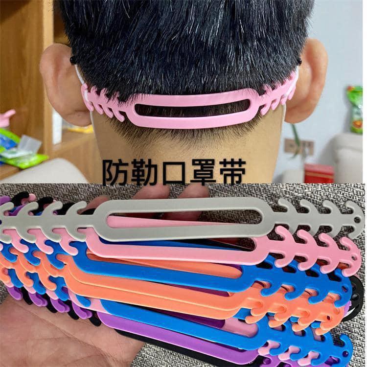 ★臺灣現貨★口罩耳朵減壓 口罩護耳 口罩耳朵護套 卡扣 護耳神器 口罩減壓 口罩帶