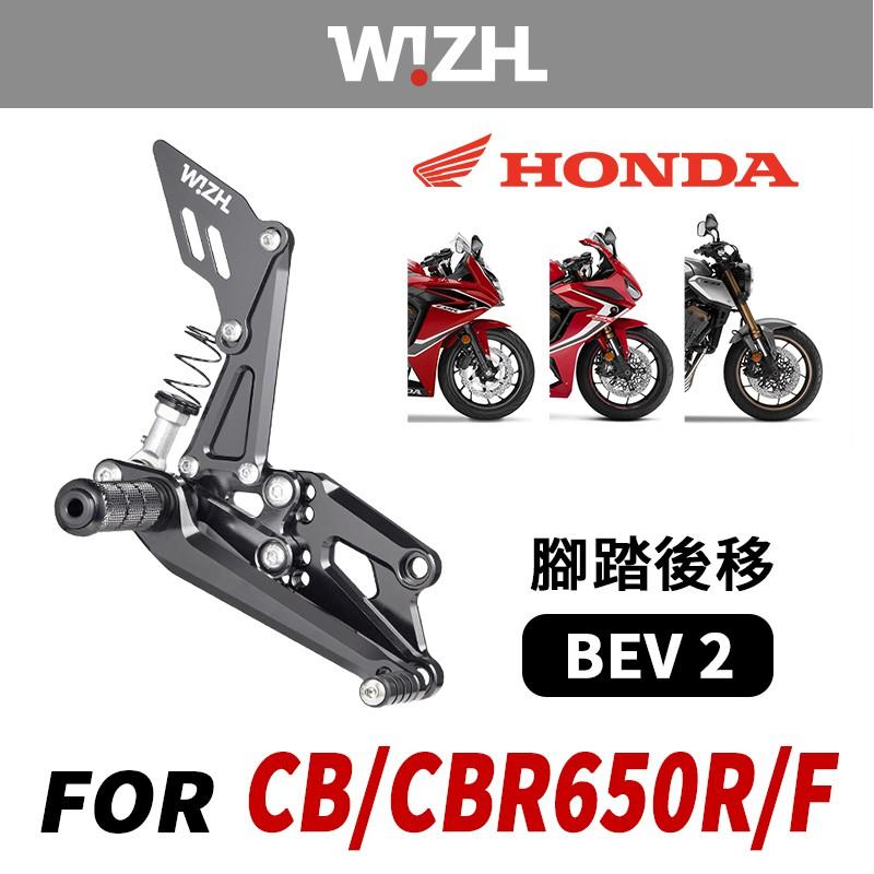W!ZH-欣炫 腳踏後移 REARSET BEV2 適用 HONDA CBR650R (19'-)【ENLiNT】