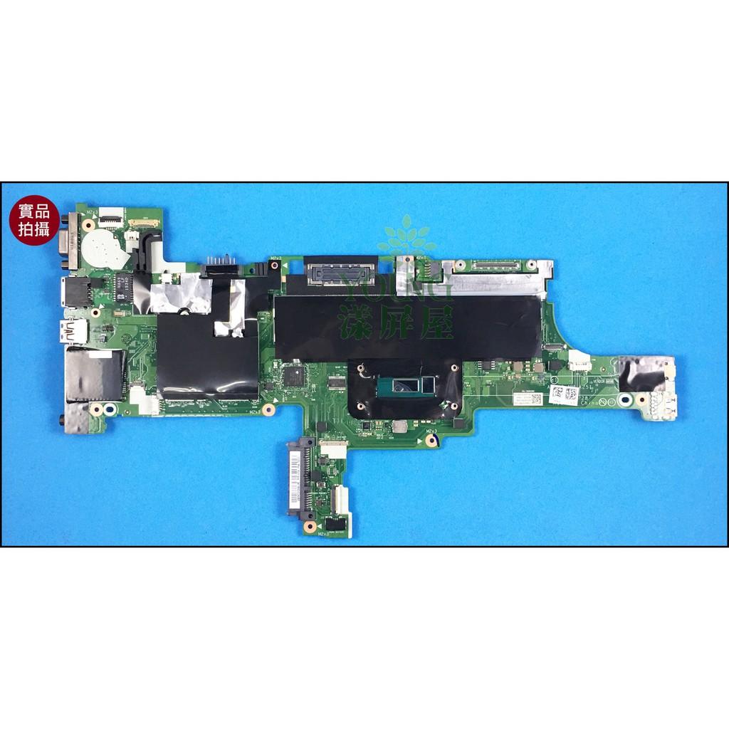 【漾屏屋】聯想 T450 i7-5600U SR23V 主機板 代工更換 88
