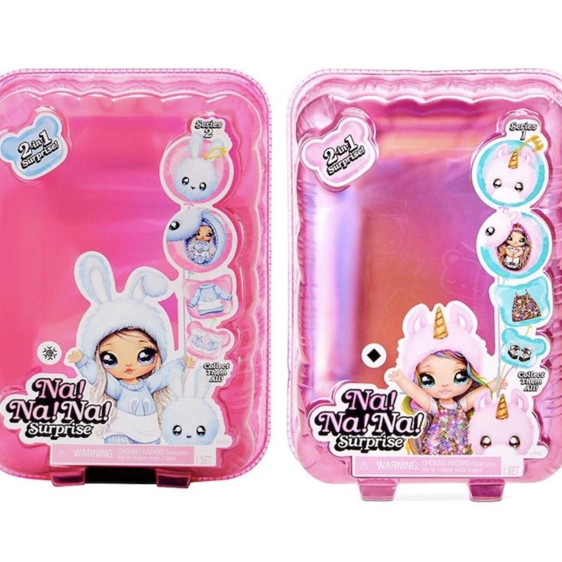 amber 澳洲代購 NaNaNa驚喜神秘包第一、二代時尚娃娃和毛絨絨球包綜合包 盲盒 隨機出貨 無法選擇