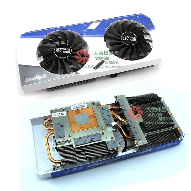 同德/PALIT GTX1080/1070GameRock顯卡散熱器總成風扇FD10015H12S
