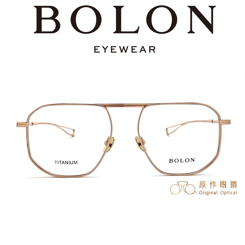 BOLON 光學眼鏡 BT1509 B30 (金) 單槓雷朋款 鏡框【原作眼鏡】