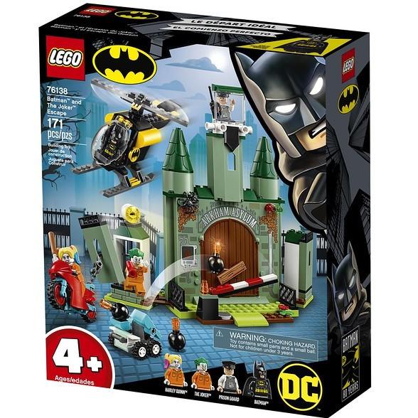 【益智天堂】 LEGO 樂高 76138 蝙蝠俠