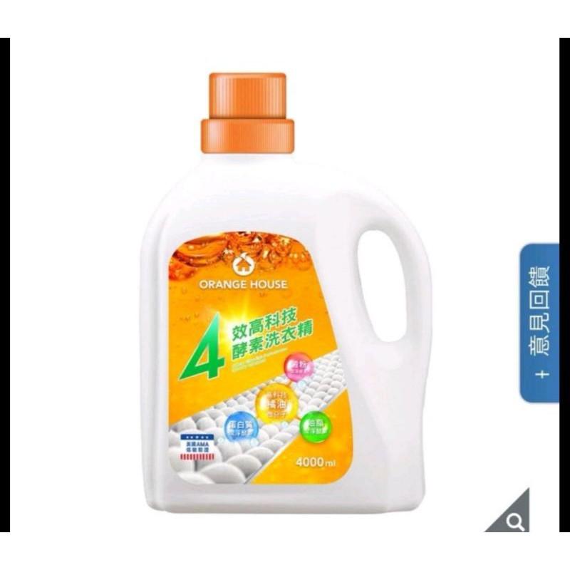 好市多代購橘子工坊 四效高科技酵素洗衣精 4000毫升