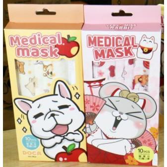 口罩 醫療口罩 豆卡 好想兔 神煥 樂子 台灣製 現貨 附發票 10入精裝盒