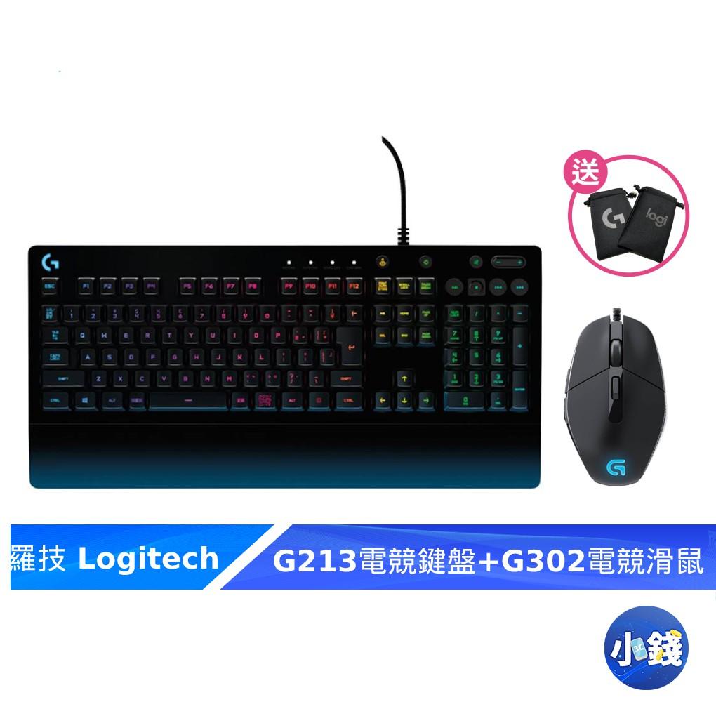 羅技 G302電競滑鼠+ G213 PRODIGY RGB 電競鍵盤 電競鍵鼠組 電競滑鼠【小錢3C】送收納袋