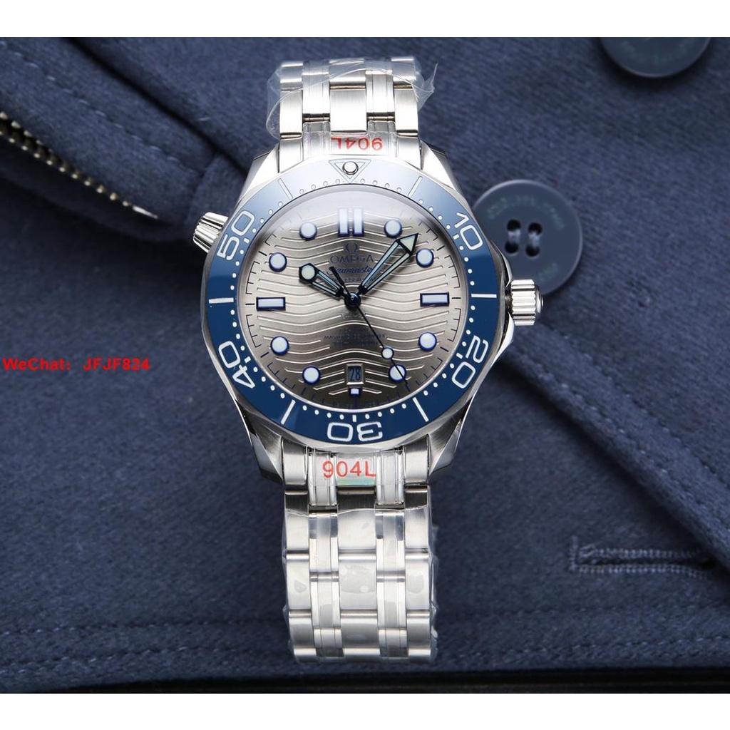 【二手正品】OMEGA 歐米茄 海馬系列300米潛水腕錶 316L精鋼錶殼  男錶 防水手錶 手錶 腕錶  543519