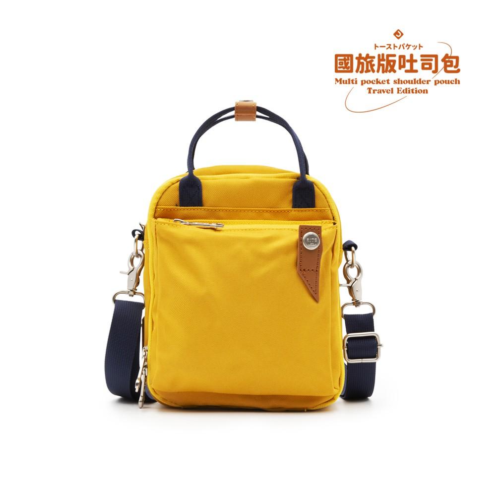 RITE環保紗系列 EV03吐司包 後背包 側背包 小包-M國旅版-芒果 多夾層設計