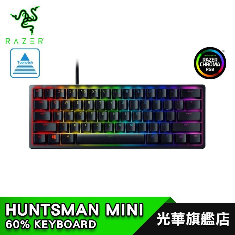 Razer 獵魂光蛛 MINI HUNTSMAN MINI 60% 電競鍵盤 有線鍵盤【全新公司貨】雷蛇 英文 紅軸