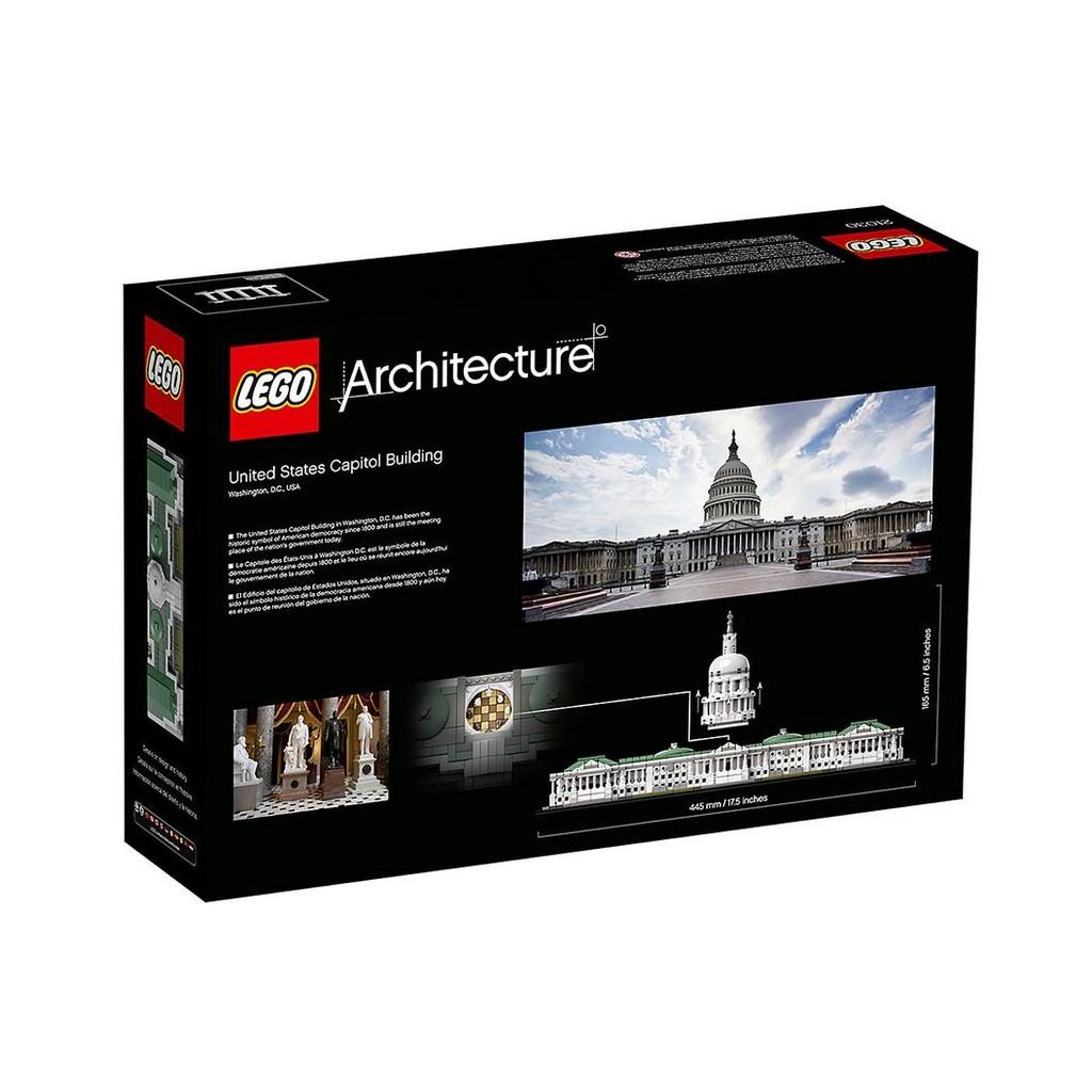 樂高 LEGO 21030 積木玩具 建築系列 美國國會大廈 2016