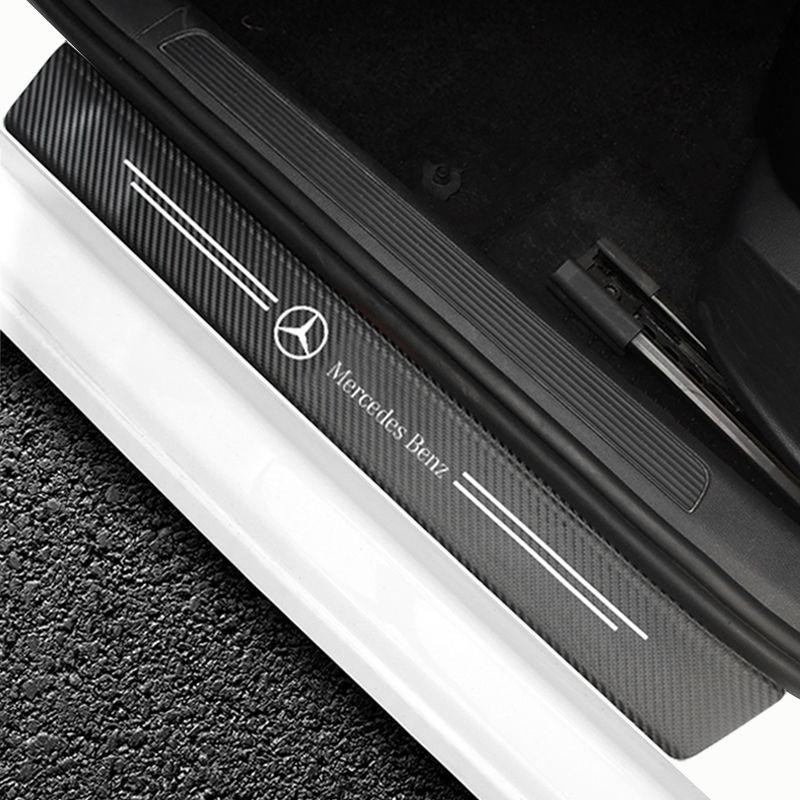 現貨 賓士 Benz 汽車門檻條W208 W209 W210 W211 W212 E250腳踏板 防撞條 車貼 迎賓踏板