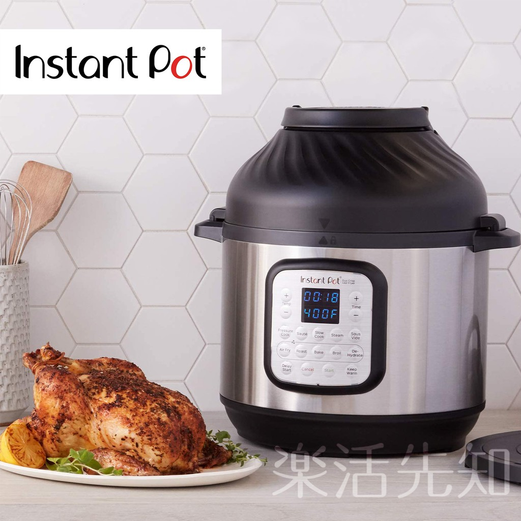 【樂活先知】『代購』美國Instant Pot 8QT 壓力氣炸鍋  兩用鍋