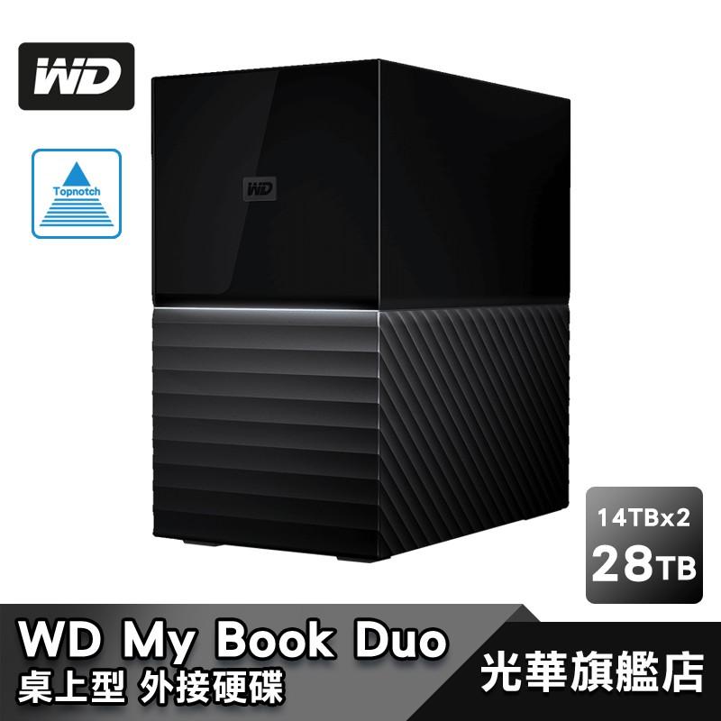 【WD 威騰】  My Book Duo  28TB (14TB x 2) 外接硬碟 28T