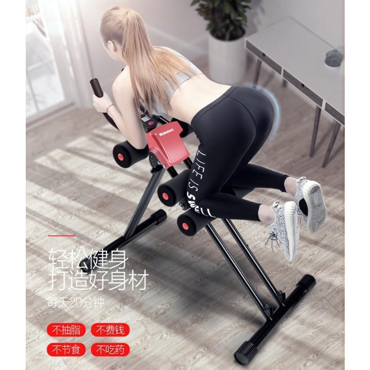 健腹器懶人收腹機腹部運動健身器材家用鍛煉腹肌訓練瘦腰器美腰機 年貨特賣