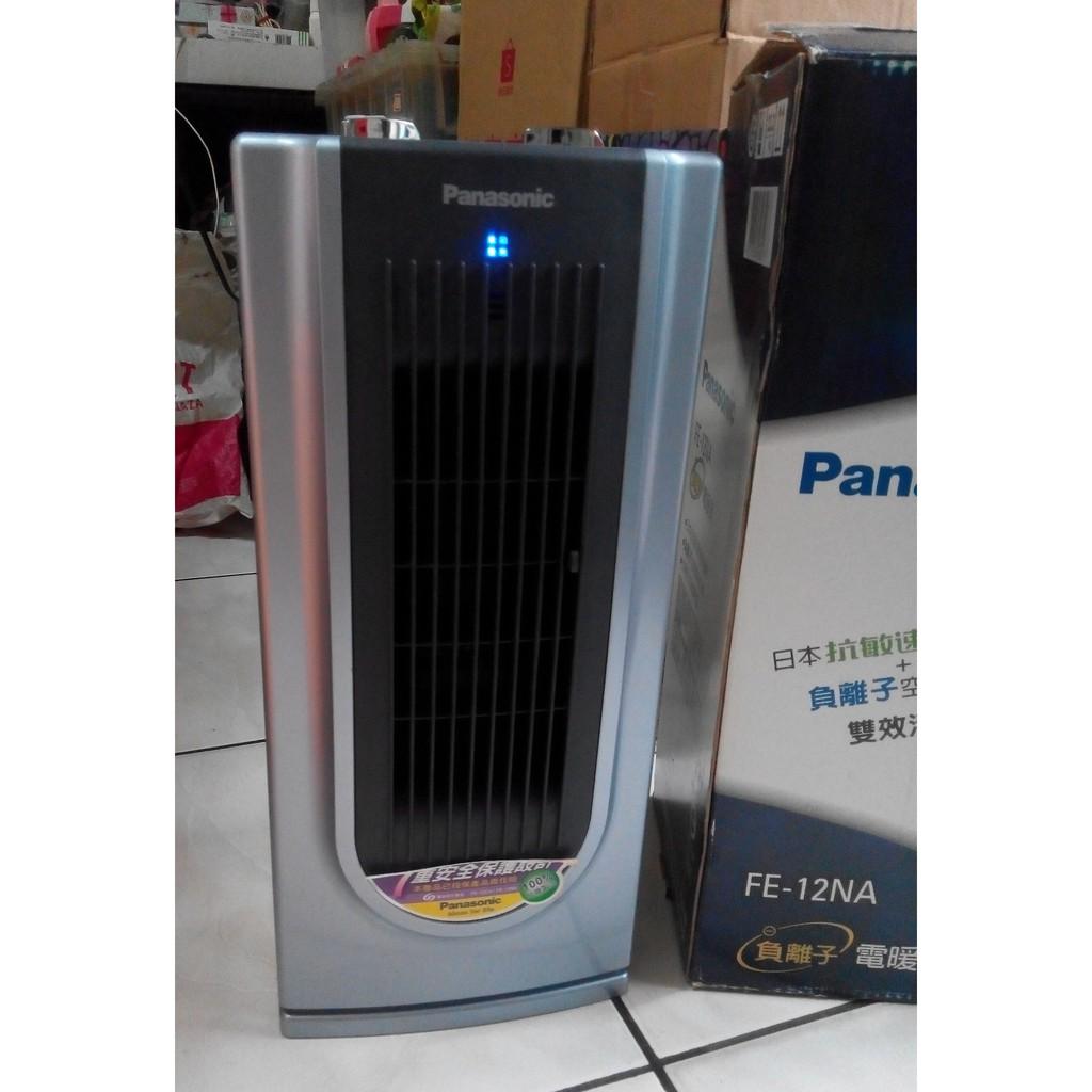 Panasonic 國際牌 FE-12NA 直立式陶瓷暖風機 負離子抗敏速電暖器 空氣清淨 冷熱風功能 12小時定時~
