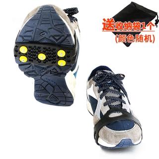 戶外必備①Selpa戶外5釘鞋套防滑冰爪簡易城市雪地登山鞋釘路面防滑腳套5齒 rcFc