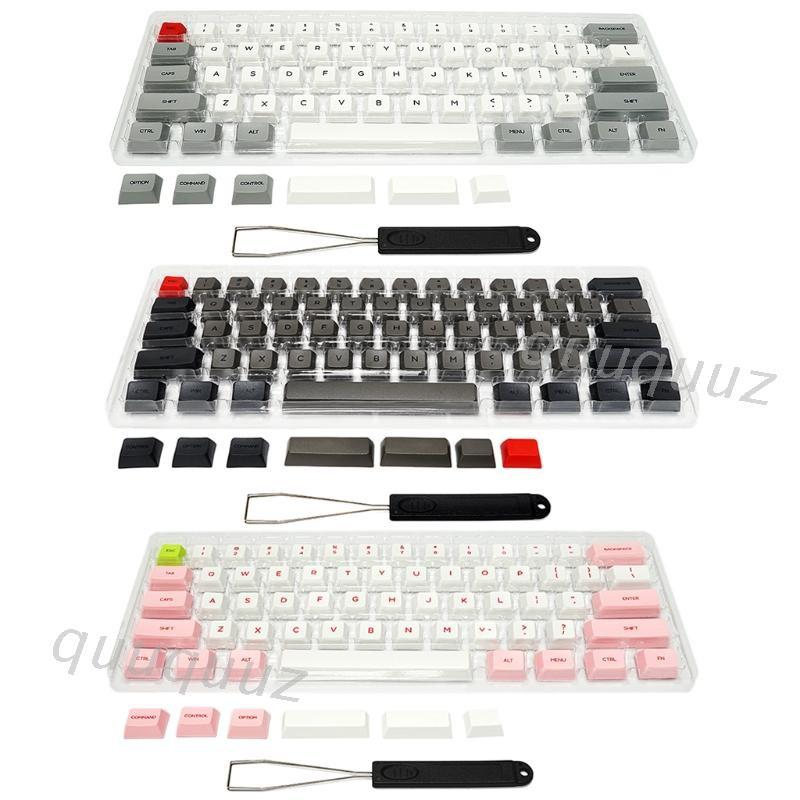用於 Gk61 Sk61 機械鍵盤的 Quu 61 鍵組雙色 Pbt 厚鍵帽