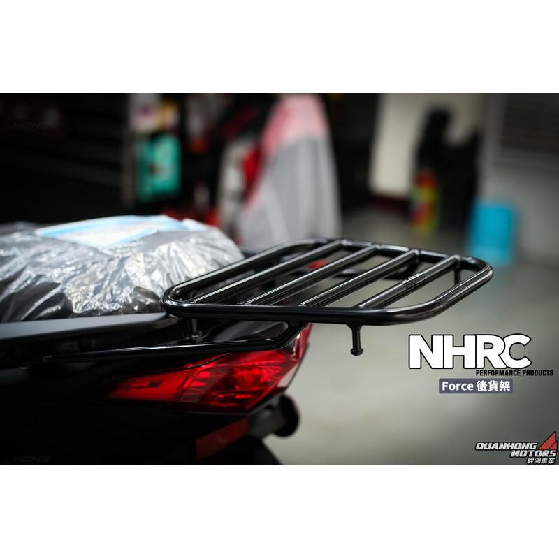 【阿鴻部品】NHRC FORCE 後貨架 行李架 貨架 行李 漢堡架 FORCE SMAX有用